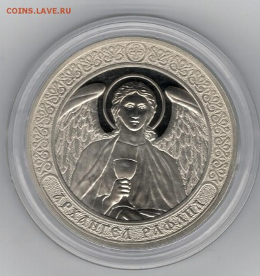 Христианство на монетах и жетонах - Скан_20160224