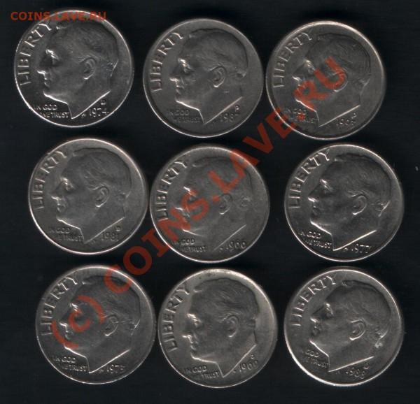 10 центов США 9 монет до 14 февраля - 002.JPG