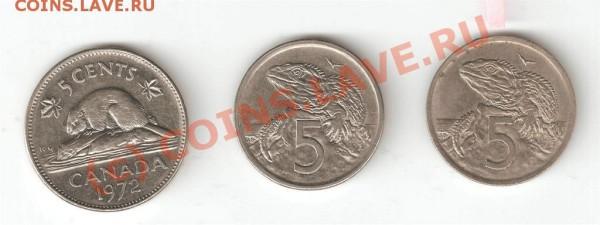 5 cents 1972 а также 1974 и 1982 - 12233333333