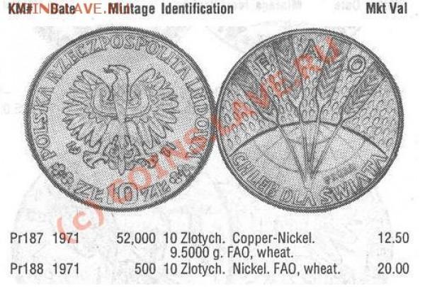 Польша 10 злотых 1971 - краузе.JPG