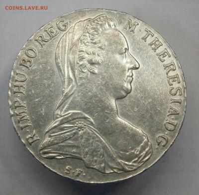 1 талер 1780 Мария Тереза. На подлинность и оценку. - P2260044.JPG