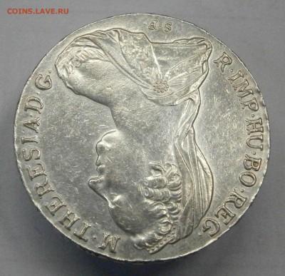1 талер 1780 Мария Тереза. На подлинность и оценку. - P2260045.JPG