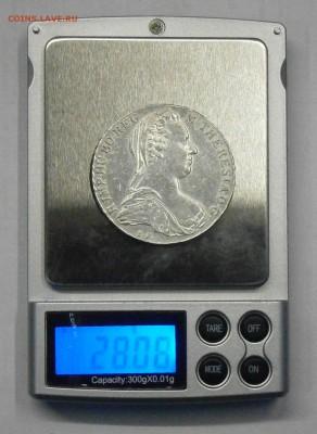 1 талер 1780 Мария Тереза. На подлинность и оценку. - P2260052.JPG