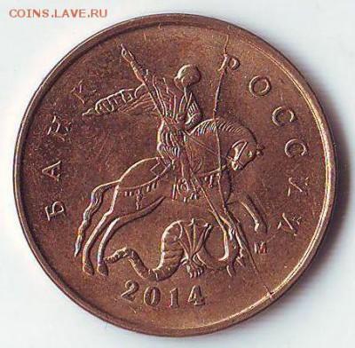 Бракованные монеты - Image0005.JPG