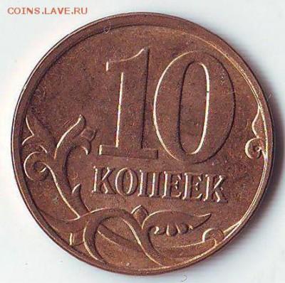 Бракованные монеты - Image0006.JPG