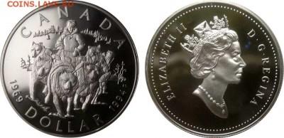 Монеты с изображением собак. - упр_enl