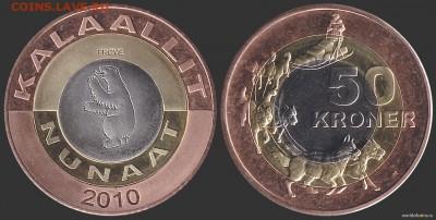 Монеты с изображением собак. - greenland_50_krone