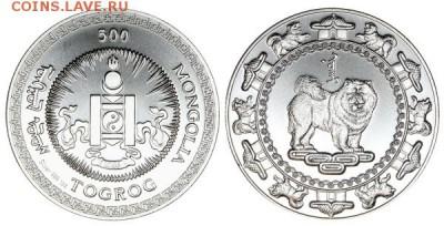 Монеты с изображением собак. - 972389
