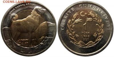 Монеты с изображением собак. - 2142