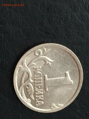 Бракованные монеты - 1 к (2)