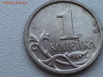 Бракованные монеты - 1 к