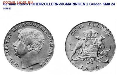 Монеты с изображением собак. - Clipboard04