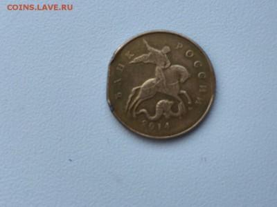 Бракованные монеты - 50 к