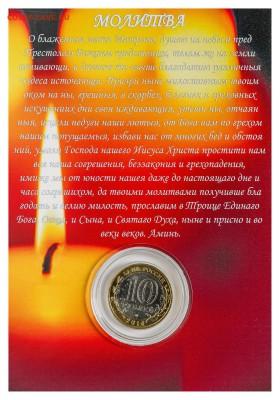 эксклюзивные монеты  и наборы в альбомах - 032A3158