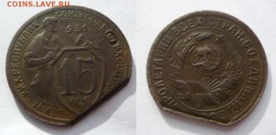 Бракованные монеты - post-23720-0-63996600-1456385102