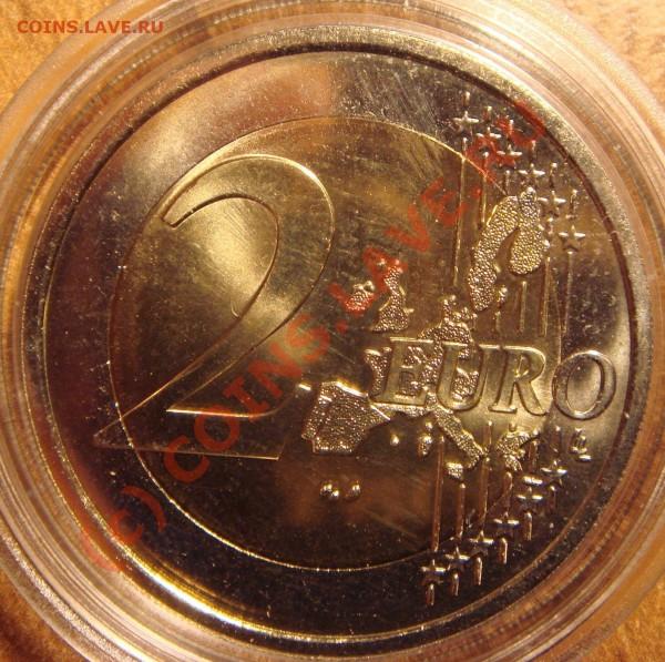 2 евро 2005 франция - DSC02591.JPG