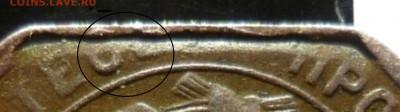 Бракованные монеты - P1340776 — копия (3) — копия.JPG