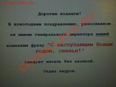 юмор - _43_20100724_1202486719