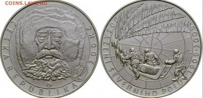 Монеты с изображением собак. - Чехия..JPG