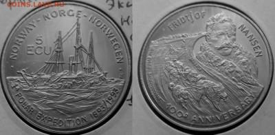 Монеты с изображением собак. - P2288265.JPG