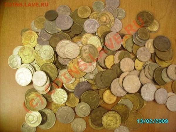 Продам копейки и рубли . - IMGP0235.JPG