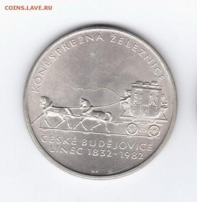Чехословакия 100 крон 1982 до 05.03.2016 г. 22:00 МСК - 11