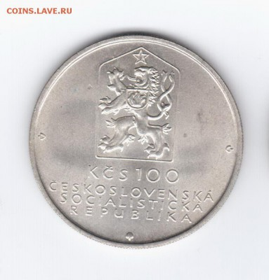 Чехословакия 100 крон 1982 до 05.03.2016 г. 22:00 МСК - 22