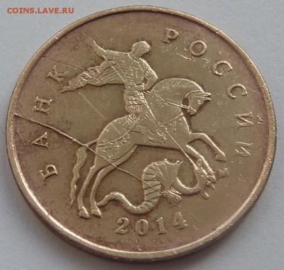 Бракованные монеты - 3.JPG