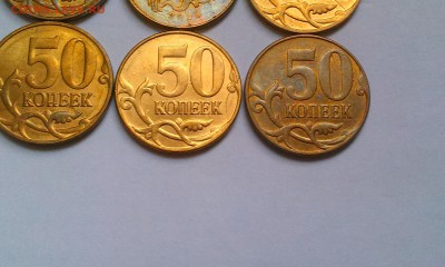 Бракованные монеты - IMAG1591