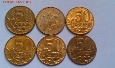 Бракованные монеты - IMAG1590