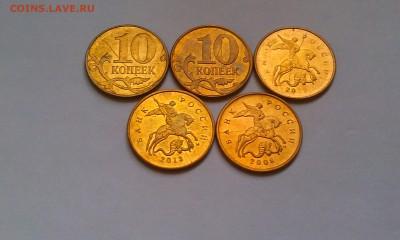 Бракованные монеты - IMAG1588
