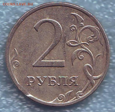 Бракованные монеты - Image0060.JPG