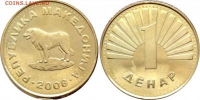 Монеты с изображением собак. - мак