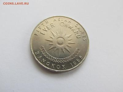 Таиланд 1 Бат 1966 Азиатские Игры до 05.03 в 22:00 мск - IMG_0627.JPG