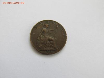 Великобритания 1 фартинг 1918 до 05.03 в 22:00 мск - IMG_0635.JPG