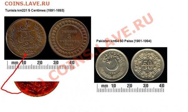 Помогите опознать 3 монеты - t_7__164