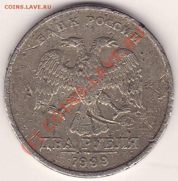 Пятница, 13-ое... - монета.JPG
