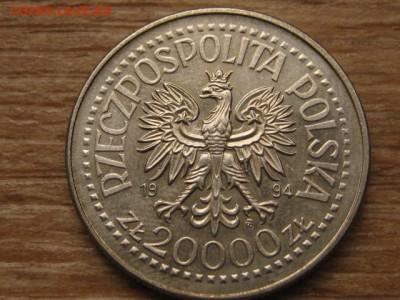 Польша 20000 злотых 1994 Зигмунд I Старый до 09.03.16в21.00М - IMG_8652.JPG