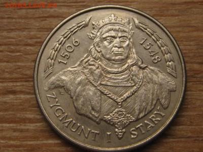 Польша 20000 злотых 1994 Зигмунд I Старый до 09.03.16в21.00М - IMG_8651.JPG