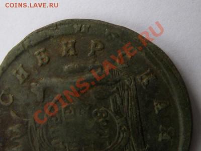 СИБИРЬ 2 копейки 1768 - брак. - 2коп1768-2