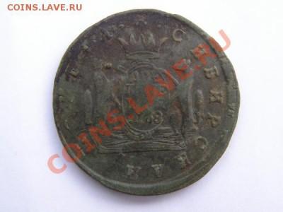 СИБИРЬ 2 копейки 1768 - брак. - 2коп1768