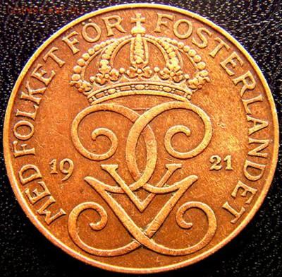 Швеция_5 эре 1921; до 05.03_22.32мск - 9892