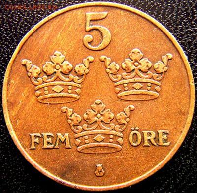 Швеция_5 эре 1921; до 05.03_22.32мск - 9893