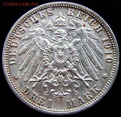 Германия. Пруссия_3 марки 1910. Серебро; до 05.03_22.34мск - 10488
