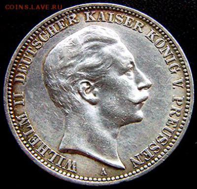 Германия. Пруссия_3 марки 1910. Серебро; до 05.03_22.34мск - 10489