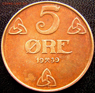Норвегия_5 эре 1939: до 05.03_22.38мск - 10035
