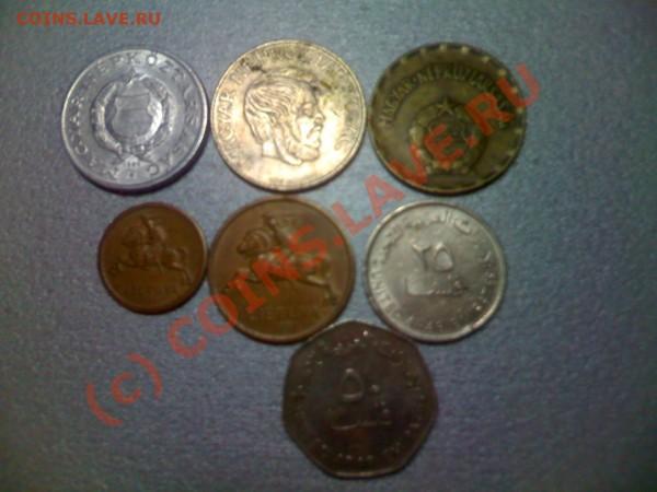 Сборка монет: форинты, литовские центы и монеты ОАЭ - moto_0126