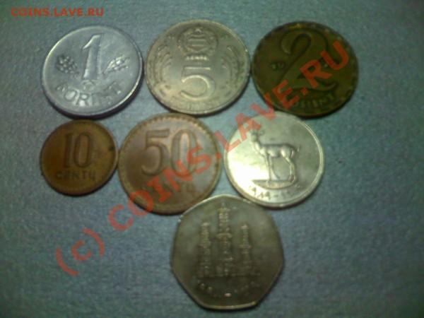 Сборка монет: форинты, литовские центы и монеты ОАЭ - moto_0125