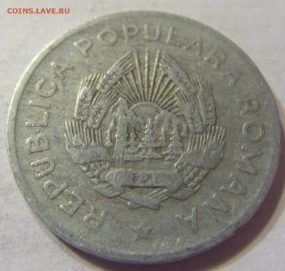 5 лей 1949 год Румыния до 10.03.2016 22:00 МСК - 164.JPG