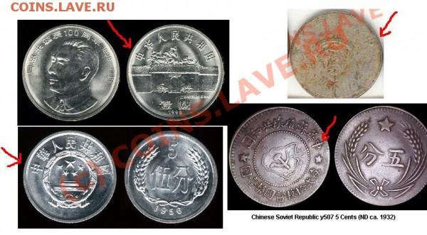 Помогите опознать 3 монеты - t_11